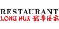 China-RESTAURANT-LONG-HUA-en-Sonora-encúentralos-en-Menumania-BRO