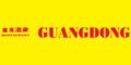 China-RESTAURANT-GUANGDONG-en-Sonora-encúentralos-en-Menumania-PLA